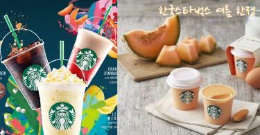 韓國星巴克再推杯裝小布丁...夏日期間限定新口味飲料同時推出!