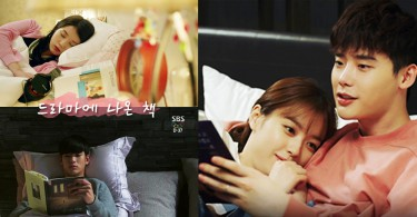跟OPPA看同款書吧~再不買就要斷貨吧?5本韓劇裡出現過的暢銷書!