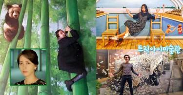 超有趣的視覺效果!宋玧妸、金秀賢、崔始源也玩過的Trickeye3D美術館!