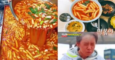 一到冬天就想吃~韓國最具代表性的街頭小吃──辣炒年糕!