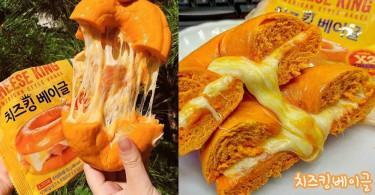 韓國便利店CU必吃新品!起士控都著迷的Cheese King Bagel!