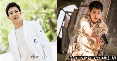 「2016 Korea Drama Awards」各獎項提名名單公開!宋仲基金來沅齊入圍爭奪演技大賞!