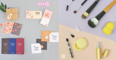 韓國超好買的購物地點!大創必買6樣可愛又實用的小物品!
