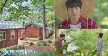 《住在我家的男人》男女主角初遇的樹木園~韓國露營聖地「雪梅嶺自然修養林」!