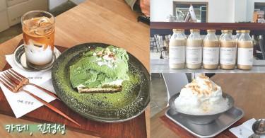 有機綠茶製作的抹茶味提拉米蘇~首爾真實性咖啡廳!