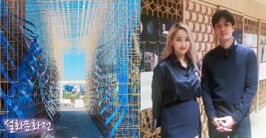金知碩與YeEun也來朝聖~首爾雪花文化展藝術品科幻眩目!