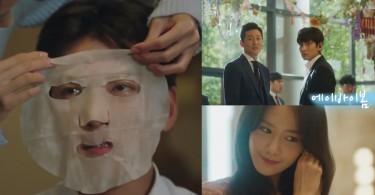 《THE K2》安娜化妝的拍攝地~載河敷的面膜~原來都來自這間美容公司!