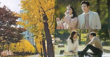 《THE K2》載河命危時走馬燈的夢想~首爾林公園裡浪漫的野餐!