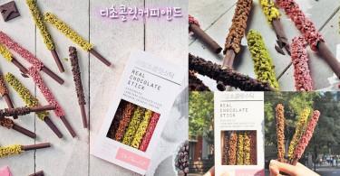 巧克力棒停不了!100%黑巧克力棒加上馬卡龍碎~韓國咖啡廳七彩脆脆棒超漂亮!