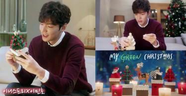 跟OPPA過一個綠色聖誕~李敏鎬親身示範製作聖誕DIY音樂盒!
