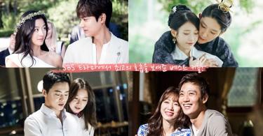 哪對是大家的心水啊~一對比一對甜蜜呢!SBS最佳情侶賞候補TOP 9公開!
