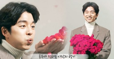 史上最棒的情人節禮物!捧著玫瑰花束的孔劉~比鮮花都還要吸引的大叔!