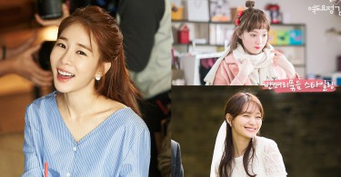 瞬間減齡小臉靠這招~長髮短髮都OK!韓國女明星們為你示範氣質簡易公主頭!