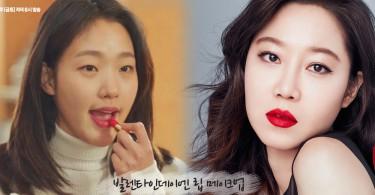 唇膏怎麼買都買不夠~每天都想轉換新唇色!女神們代言的都好想買!