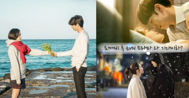 仍深陷《鬼怪》魅力難以走出~《鬼怪》後tvN劇集收視低迷!老土劇情致棄劇~