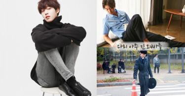 長腿真的超有魅力~10位擁有超長腿的韓國OPPA!最萌身高差就靠他們了~