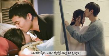 這樣更寵溺!8個韓劇中讓人心動的親額頭瞬間~比親嘴都還要甜!