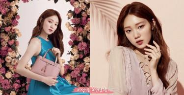 就像童話中的公主!散發浪漫春日魅力~李聖經最新時尚品牌代言照公開!