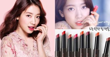 韓國女生都在瘋這種~信惠女神都在用!細長唇筆更好畫~小小一支絕不佔空間!