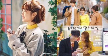 擺脫春睏!春天就是繽紛色系的季節~跟著韓星穿起充滿朝氣的黃色唄!