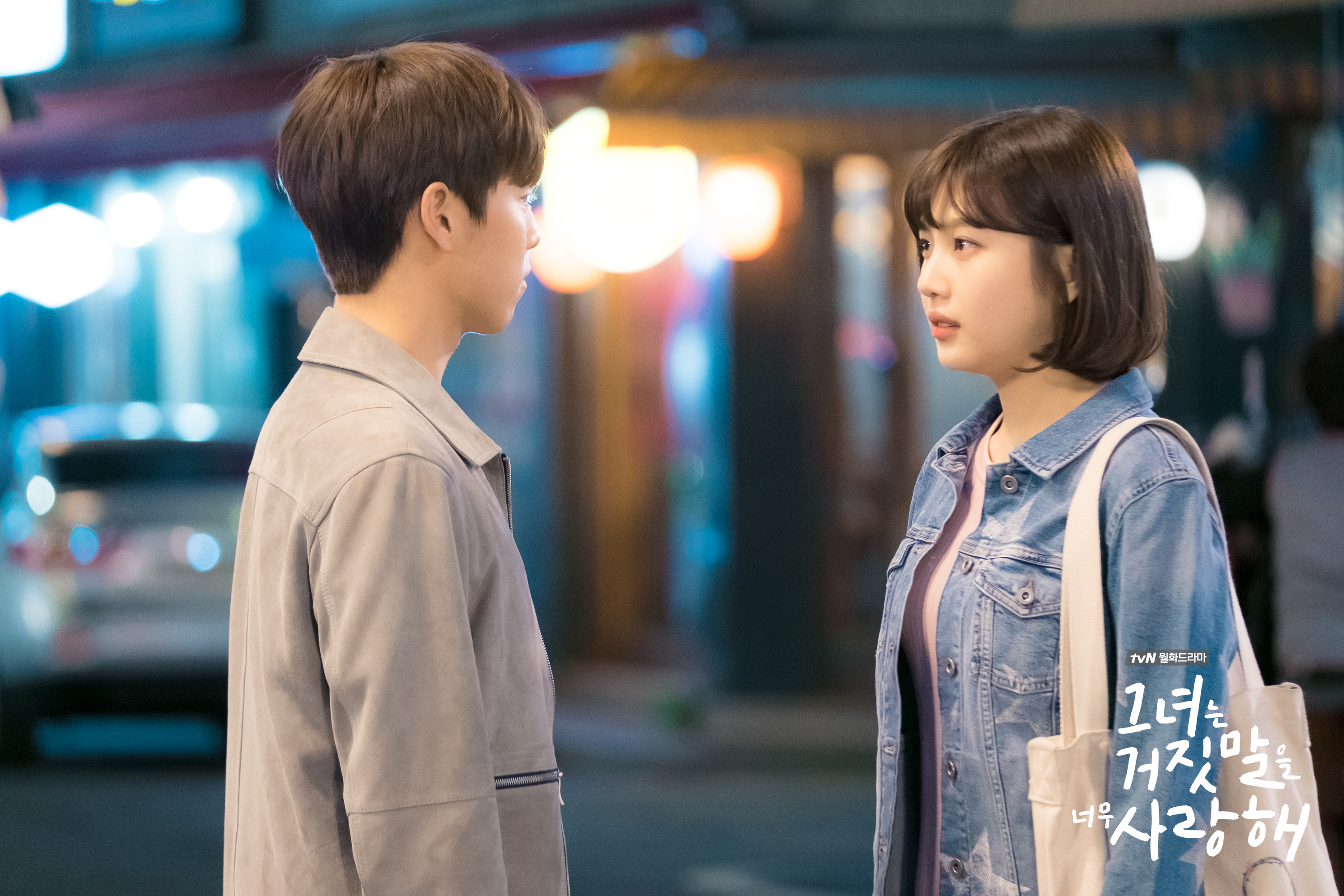 The Liar and His Lover ep7-8 7