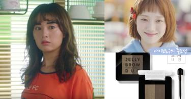眉毛有多重要你真的知道嗎!不要再當無眉娘了~三款韓牌眉部產品推介!