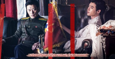 氣場爆發!鍾碩OPPA一臉狂傲的樣子~《VIP》最新電影宣傳海報公開!
