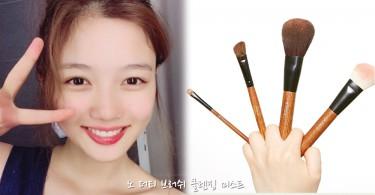 要有明亮肌膚不是只有化妝的~是時候為化妝掃洗澡啦!絕對不能忽略的一步!
