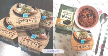 喜歡吃蟹黃的你絕不能錯過啦~韓國瘋狂搶購的即食蟹黃醬滋味滿分!