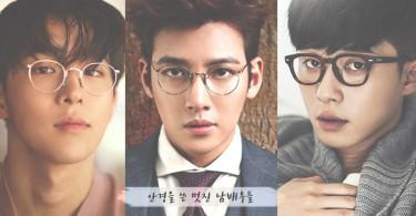 戴上眼鏡的他更帥氣還是呆萌呢~9位眼鏡框也擋不住帥氣的男演員!