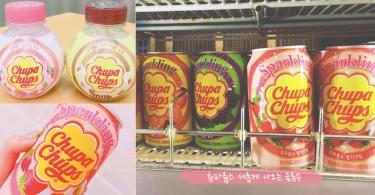 讓人回憶童年的味道!韓國推出「珍寶珠飲料」~圓滾滾粉嫩的包裝超可愛喔!