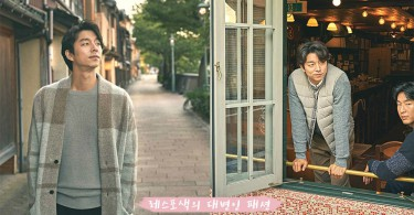 讓人心空的成熟美~孔劉最新的秋冬男性美服裝廣告,大叔也有與別不同的致命魅力~