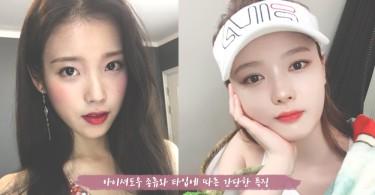 打造韓國女星的明亮眼妝怎麼可以沒有它~不管單色眼影還是眼影棒都必須買!動人的眼神就靠它咯~