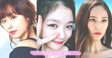 隨便買一盒都可以輕鬆配搭多變眼妝~韓國詢問度超高的TOP5「多色眼影盤」!各種顏色都超美的啦~