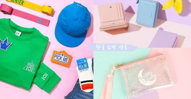 到韓國絕不錯過購物天堂!3家韓妞大愛韓國小物店,絕對會讓你買到手軟、燒光錢包!