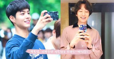 快要讓人暖哭了!朴寶劍、李光洙最愛韓國公益品牌Marymond,跟歐巴一起換上情侶手機殼~