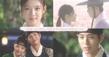 《雲畫的月光》獲得「最優秀韓劇」大獎!讓我們重溫世子和樂瑥收視最高的五大名場面吧~