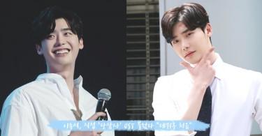 要進軍歌謠界了嗎?李鍾碩為《當你沉睡時》OST參與演唱,出道以來的「第一次」!