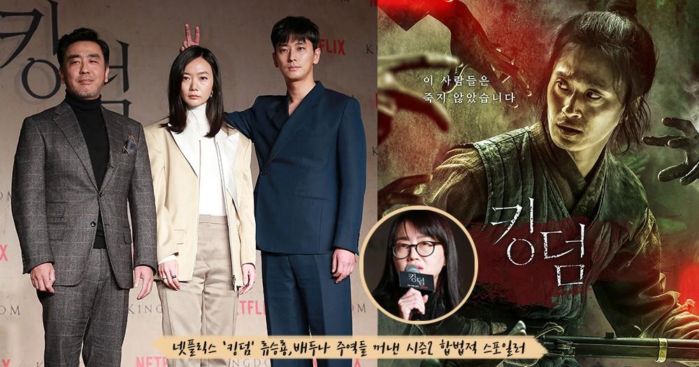 《李屍朝鮮》第二季開拍啦!裴斗娜、柳承龍「微劇透」劇情,金編最愛的角色不是朱智勛而是「他」⋯